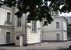 Городская поликлиника 212 в москве
